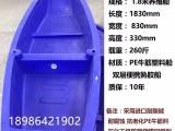 湖北地区厂家直销塑料渔船