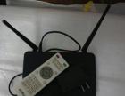 安卓网络机顶盒