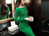 韩语琳秋装韩版一字领连衣裙 名媛性感修身包臀开叉礼服中长裙子
