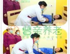 北京好点的老人养护院有哪些,清河普亲养老院