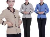 上海厂家定做批发 保洁服长袖 清洁工作服 保洁服秋冬装 客房制服