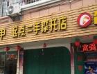 长泰 文昌东路广电中心公交站 住宅底商 21平米