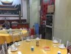 龙华地铁站餐饮店转让 湘菜馆(个人)