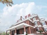 廣州禾麗醫美整形醫院怎么加入