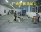深圳地板打蜡 深圳木地板抛光打蜡 专业水晶灯具清洗公司