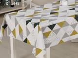 RNPT瑞年 防水防油免洗PVC桌布 印花台布长方形餐桌布