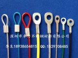 加工压铸不锈钢丝绳端子 压接钢丝绳 保险