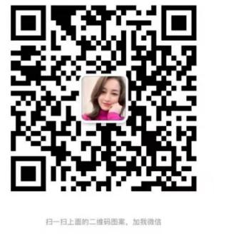 微信截�D_20200120191334.png