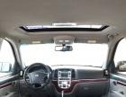 现代 新胜达 2007款 2.7 自动 舒适型(进口)