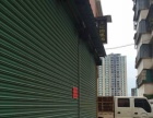亿城临江边位二层商铺出租