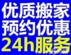 上海临时搬运工电话小时搬运工电话