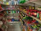 (个人)六年老店证照齐全 主街底商便利店 超市转让