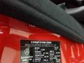 奔驰C级2013款 C 260 CGI 1.8T 自动 时尚型