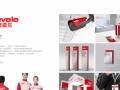 品牌策划 标志VI设计 画册设计 网站建设官网建设