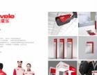 品牌策划 标志VI设计 画册设计 网站建设建设