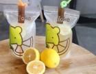 加盟TAKE柠檬茶店要多少钱-TAKE柠檬茶投资利润分析