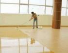 大连专业清洗沙发 清洗地毯 理石翻新打磨
