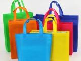 广州覆膜无纺布袋生产,加工,品牌源于苍南县方辉制袋厂