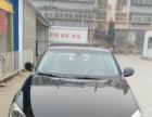北京E系列-三厢2013款 1.5 自动 乐享版 新车未上牌,赔