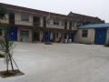 林州南陵阳开发区 厂房仓库 2000平米