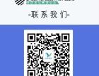 广州韩式皮肤管理、光电美容、科技美肤职业培训