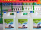 新疆车用尿素液车用尿素设备供应车用尿素的作用