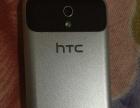 HTC台版手机
