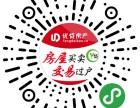 郑州房产问题就找:w.fangdaiban.cn