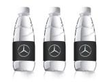 长沙企业定制水找哪家,听水传媒定制高端矿泉水 瓶装水