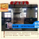 熏豆腐干机器价格,豆干烟熏炉厂家