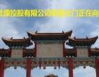 【何以解忧唯有杜康【洛阳杜康控股】【官方全国招商】