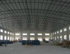 江门有一栋单一层29000平方米星棚厂房出租
