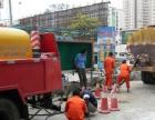 潍坊管道疏通 承接市政污水管道 工厂下水道疏通