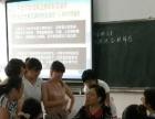 湖南中医培训系统针灸培训