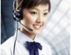 欢迎浏览(台州市格力空调 各点网站)各中心售后服务