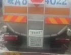 二手5吨油罐车低价处理