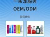 海南華琪提供功能飲品 OEM ODM代工 固體液體按需定制
