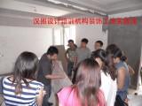 洛阳室内装饰设计师培训机构,设计公司加设计师授课,
