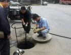 日新路周边小区餐馆酒店专业清理化粪池抽粪清理隔油池管