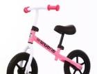 儿童平衡滑行车宝宝滑步车12寸无脚踏板自行车童车