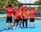 开发区第一体育中心网球培训班-招生啦孩子未来的必修课程