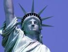 成都代办四川贵州重庆云南地区美国十年多次签证