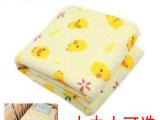 西松屋防水隔尿垫 100%纯棉柔软防水婴儿尿垫 中号60*70c