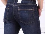 批发2014秋冬正品男士牛仔裤男式直筒裤全棉裤子大码品牌男装厚款