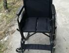 长期出售各种旧轮椅 二手轮椅 限福州市区 正品非山寨