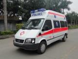 西安市内120转院接送 救护车出租按公里收费