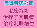 大良催乳师 陈村催奶师 均安催奶师 北滘催奶师 平洲催奶师