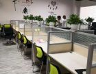 广州二手办公家具 卡位办公桌 屏风位 工位电脑桌老板桌沙发