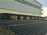 北京消防给水钢丝网骨架管今日价格行业新闻