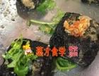 长沙臭豆腐火宫殿臭豆腐制作技术加盟 特色小吃